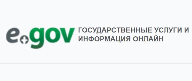 винлайн официальный сайт вход личный кабинет