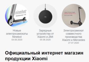 mi.com.kz