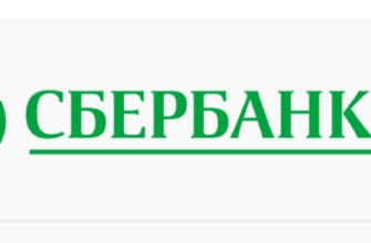 сбербанк кз официальный сайт