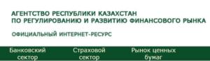 сайт финрег кз