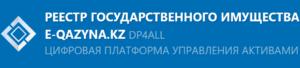госреестр кз