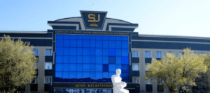 Казату университет