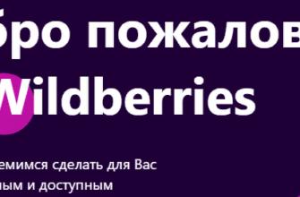 wildberries kz