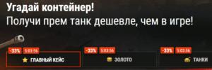 wotkit.ru