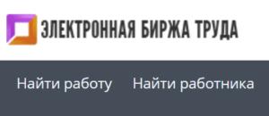 енбек кз