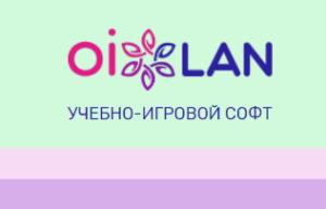 oilan.org