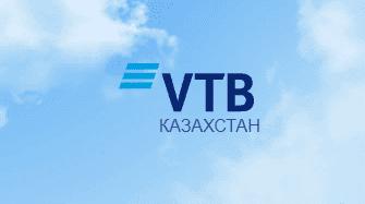 втб банк в казахстане