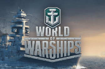 worldofwarships.ru