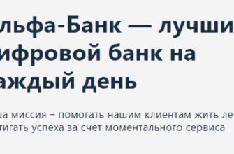 alfabank.kz