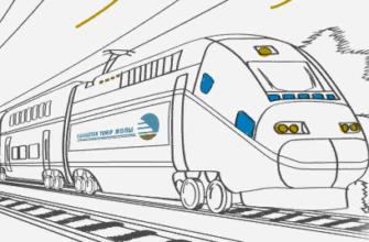 Bilet.railways.kz